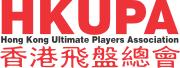 HKUPA-logo