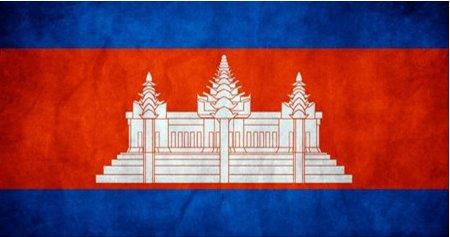 flagge_kambodscha