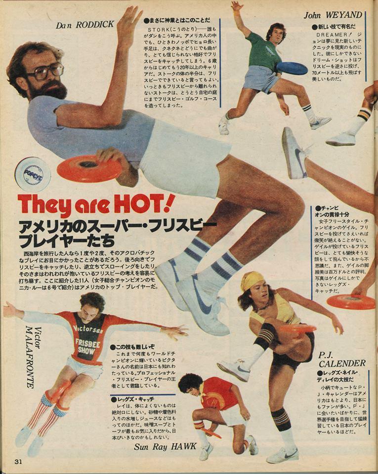 TeamUSA_Japan1977